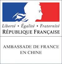 Ambassade de France en Chine logo