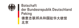 Embassy of Germany logo